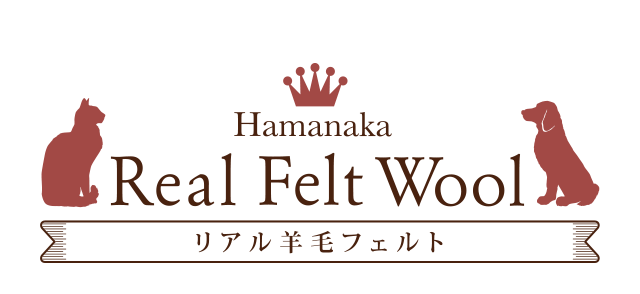 hamanaka Real Felt Wool リアル羊毛フェルト