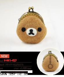 H441-457 リラックマのがまぐち 1パック 1480円(税別)