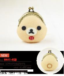 H441-458 コリラックマのがまぐち 1パック 1480円(税別)