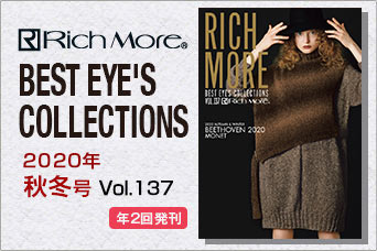 Rich More BEST EYE'S COLLECTIONS