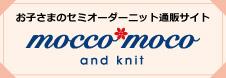 moccomoco