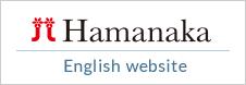 ハマナカ 英語サイト