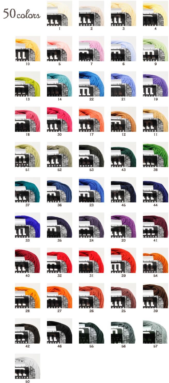 2098_color