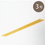アミアミ特長・4本針(No.3)